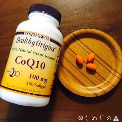 アイハーブ(iherb)Healthy Origins コエンザイムQ10