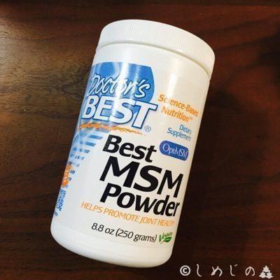 アイハーブ(iherb)Doctor's BestのMSMのサプリメント