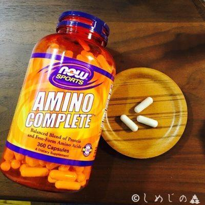 アイハーブのアミノ酸
